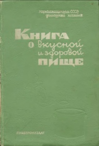 The Book of Tasty and Healthy Food (1939) is a cookbook written by scientists from the Institute of Nutrition of the Academy of Medical Scientists of the USSR.