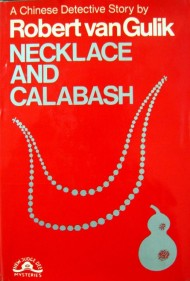Necklace_and_Calabash67