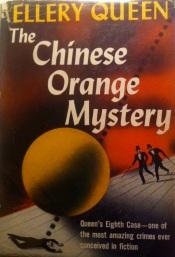 chinese-orange-cover