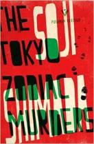 Tokyo_Zodiac