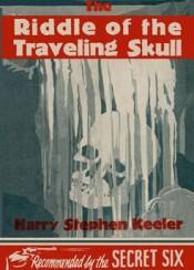 Travelling_Skull