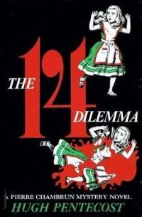 Fourteen_Dilemma