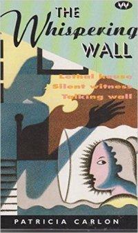 Whispering_Wall