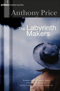 labyrinth_makers